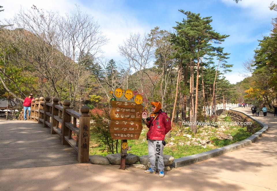 ปีนเขาซอรัคซาน มุ่งหน้าสู่ Ulsanbawi ตามรอยซีรีย์เกาหลี