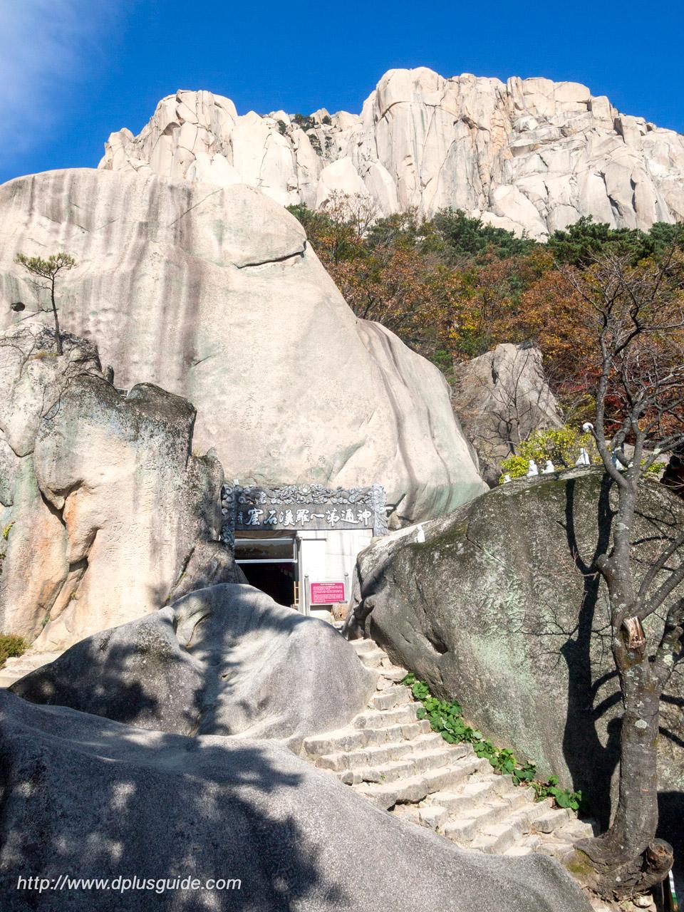 ปีนเขาซอรัคซาน ถ้ำ Kyejoam Seokgul ตามรอยซีรีย์เกาหลี