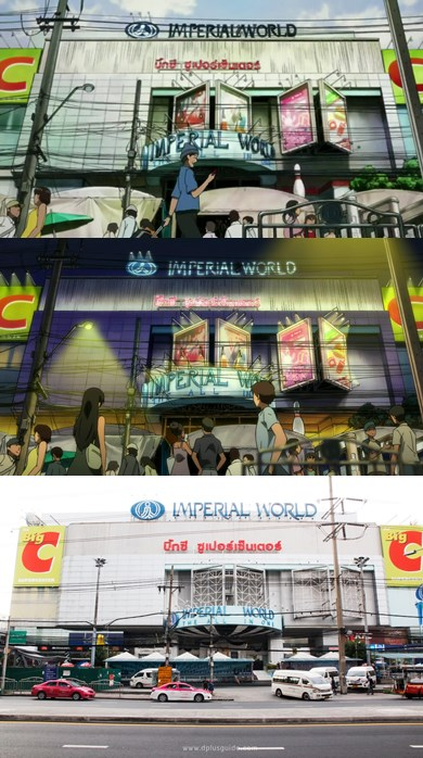 Compare Yuri!!! on Ice and real life Imperial World Samrong