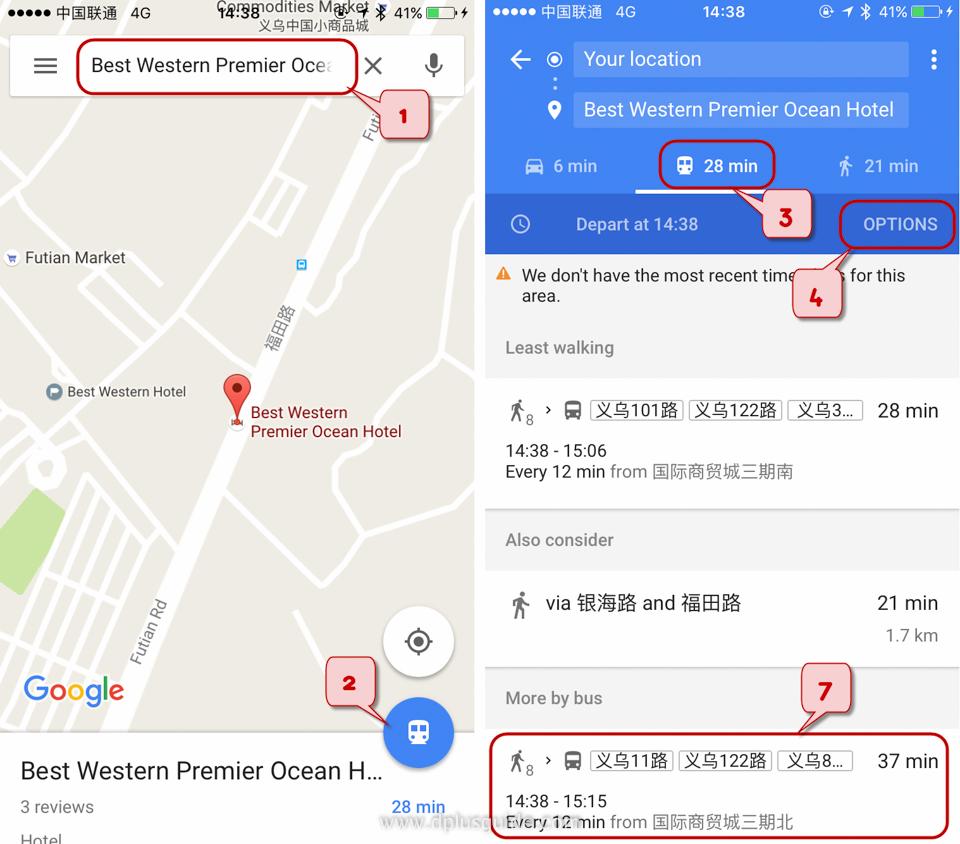 การขึ้นรถเมล์ ด้วยการใช้ Google Maps ในการค้นหาสายรถเมล์