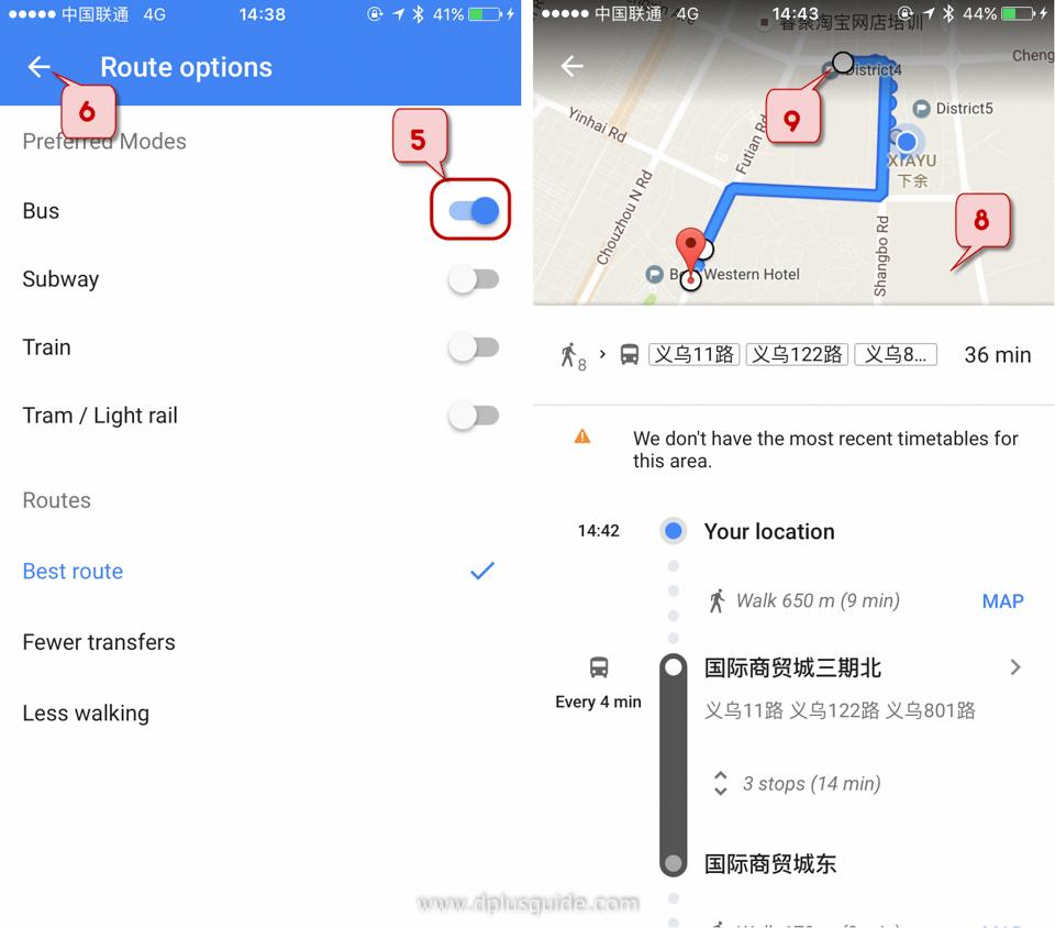 วิธีการใช้ Google Maps ค้นหาสายรถเมล์