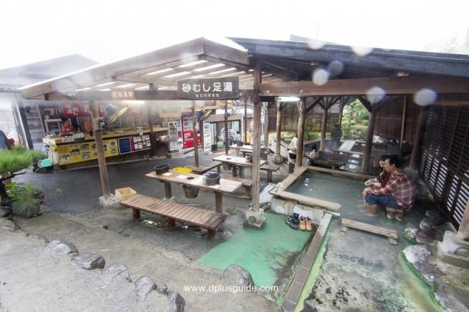 Beppu (Jigoku) บ่อน้ำพุร้อนเบปปุ