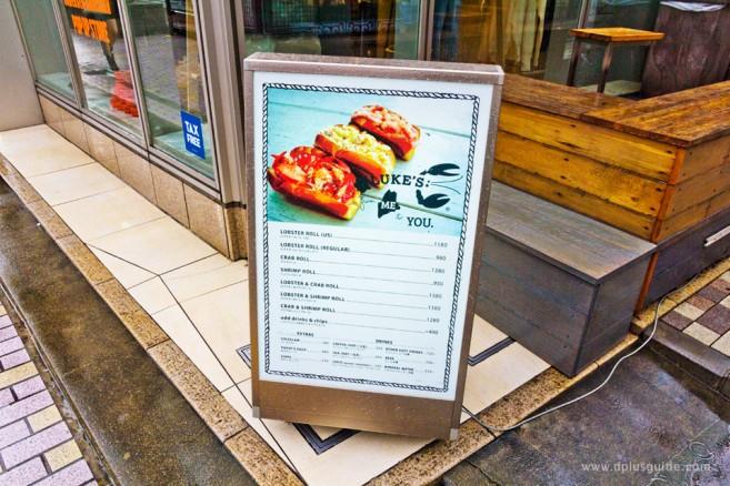 """พักช้อปแวะกินล็อบสเตอร์ ที่ """"Luke's Lobster"""" กลางย่านฮาราจุกุ"""
