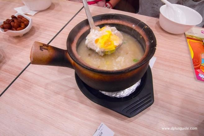 Claypot Frog Porridge