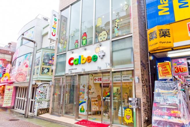 เที่ยวญี่ปุ่น ร้าน Calbee+ (Calbee Plus) ถนนทาเคชิตะ (Takeshita)