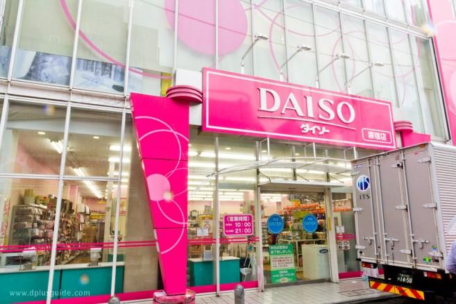 ร้าน Daiso ร้านร้อยเยนขายสารพัดของใช้ ถนนทาเคชิตะ (Takeshita) ย่านฮาราจุกุ โตเกียว