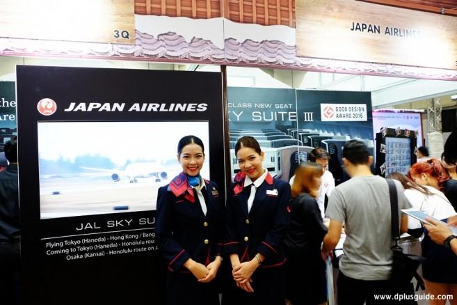 งานเที่ยวญี่ปุ่นด้วยตัวเอง วินเทอร์ 2016 ณ สยามพารากอน ชั้น 5 ฮอล์ 2