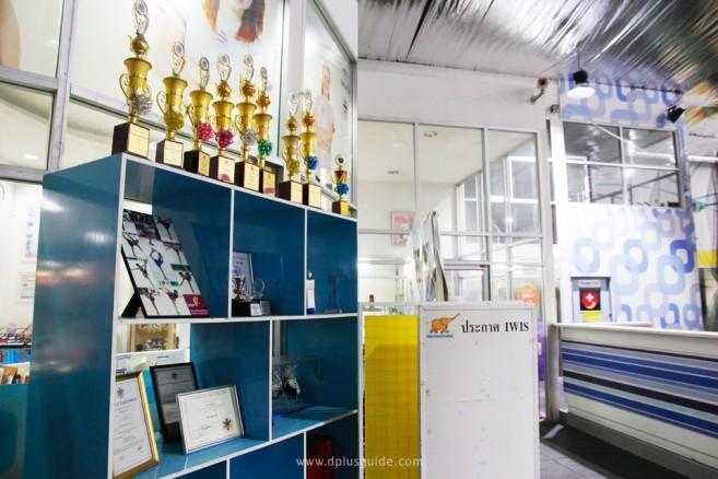 รางวัลมากมายของนักกีฬาสเก็ตน้ำแข็งไทย
