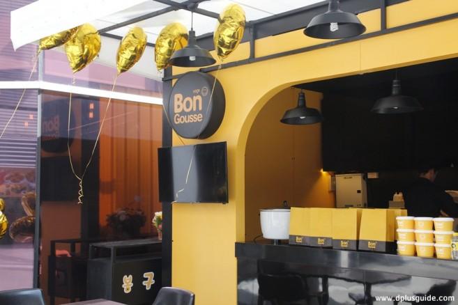 ร้าน Bongousse (บงกูซ) เบอร์เกอร์ข้าวเกาหลีเป็นอาหารจานด่วนยอดนิยมที่รู้จักกันดีในเกาหลี