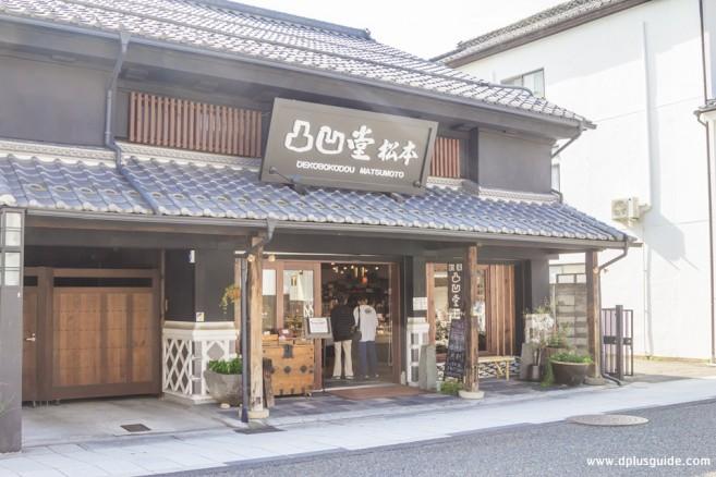 เที่ยวญี่ปุ่น ภูมิภาคจูบุ แหล่งช้อปของที่ระลึก ชมตึกโบราณชิมอาหาร ย่านเมืองเก่าได้ที่ Nakamachi เมือง Nagano