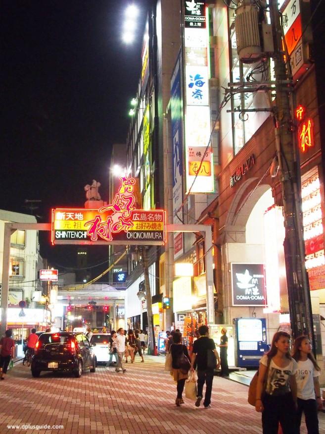เที่ยวฮิโรชิม่า สาวกพิซซ่า ห้ามพลาด!!! กับแหล่งรวมร้านพิซซ่าญี่ปุ่น Okonomimura ภูมิภาคจูโงกุ