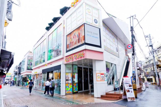 เที่ยวญี่ปุ่น ชิมขนมอร่อย ที่ตึก CUTE CUBE HARAJUKU โตเกียว