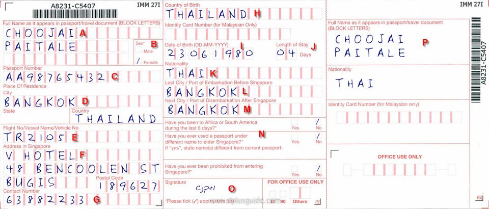 ใบ immigration วิธีการกรอกใบตม. ประเทศสิงคโปร์