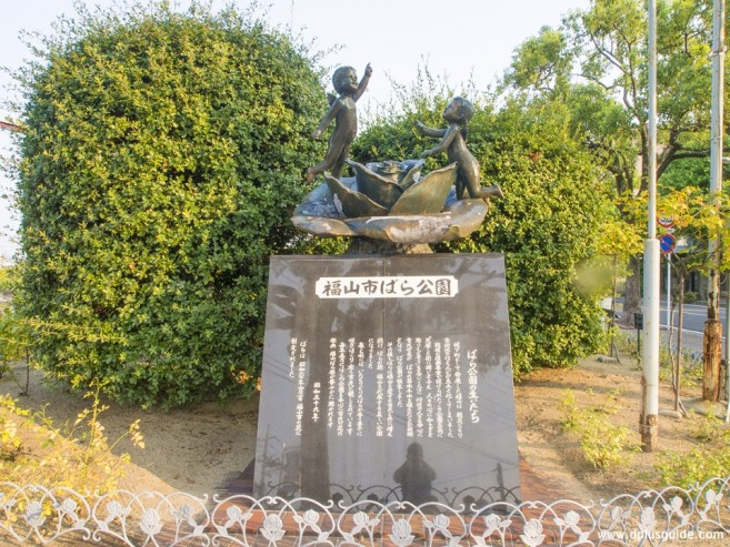 เที่ยวฮิโรชิม่า ชมสวนกุหลาบ (Rose Garden)ที่มีการปลูกดอกกุหลาบกว่า 280สายพันธุ์ ที่เมืองฟุกุยามะ ภูมิภาคจูโงกุ