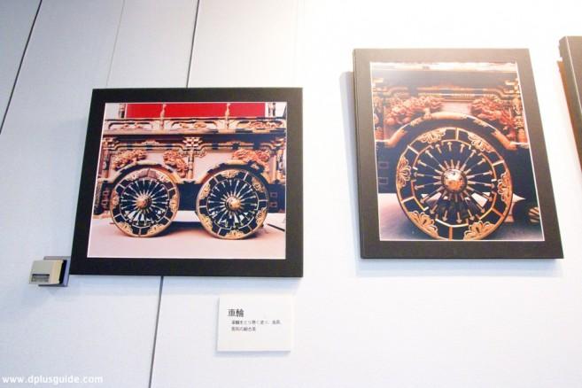 เที่ยวญี่ปุ่น ชมขบวนแห่รถโบราณจัดขึ้นปีละ2ครั้ง ได้ที่ พิพิธภัณฑ์ Takayama Festival Floats Exhibition Hall - ภาพถ่าย