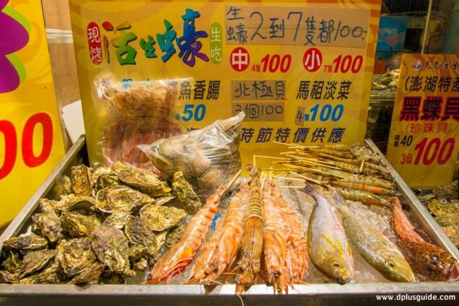 เที่ยวไต้หวัน ตลาดกลางคืน Ningxia อาหารทะเล ปลา กุ้ง หอย หมึกตัวใหญ่