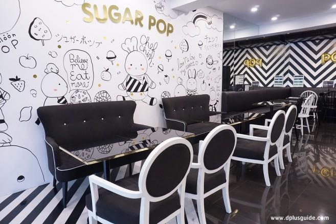 บรรยากาศภายในร้าน SUGAR POP