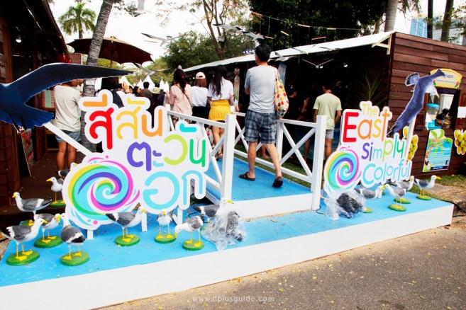 thailand-tourism-festival-2017-13
