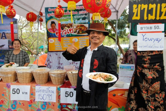 thailand-tourism-festival-2017-23