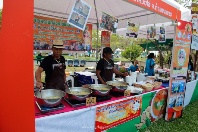 thailand-tourism-festival-2017-26