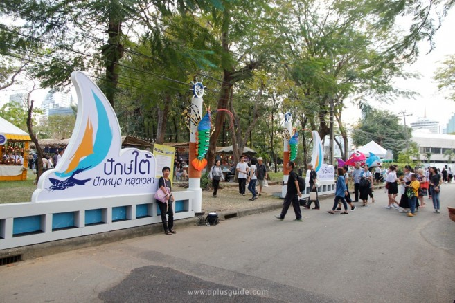 thailand-tourism-festival-2017-29