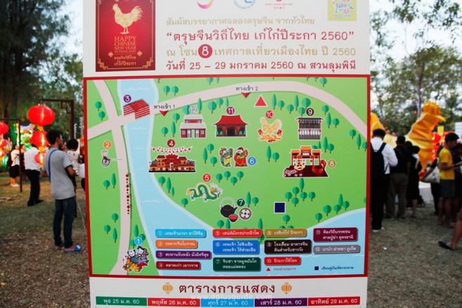 thailand-tourism-festival-2017-36