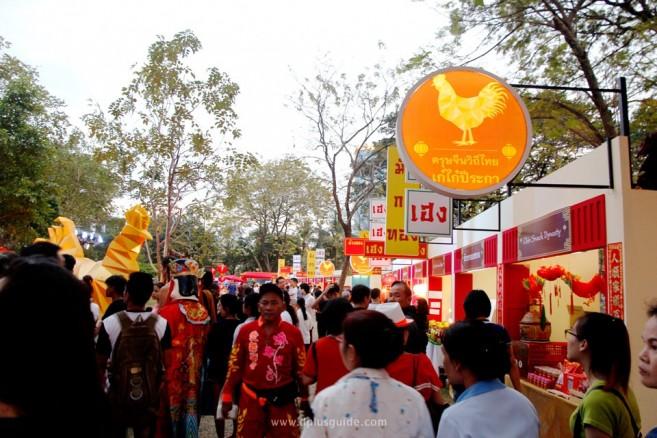 thailand-tourism-festival-2017-37