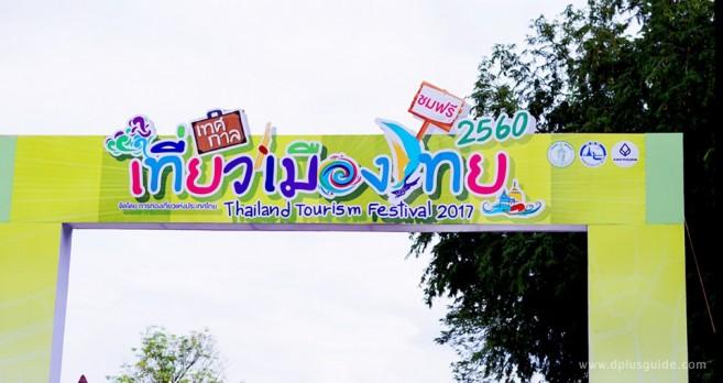 thailand-tourism-festival-2017-43