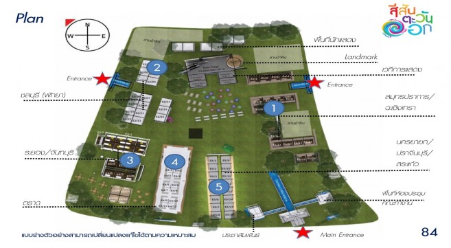 """แผนที่โซน หมู่บ้าน 5 ภาค ภาคตะวันออก """"สีสันตะวันออก"""" เทศกาลเที่ยวเมืองไทย 2560 ณ สวนลุมพินี"""