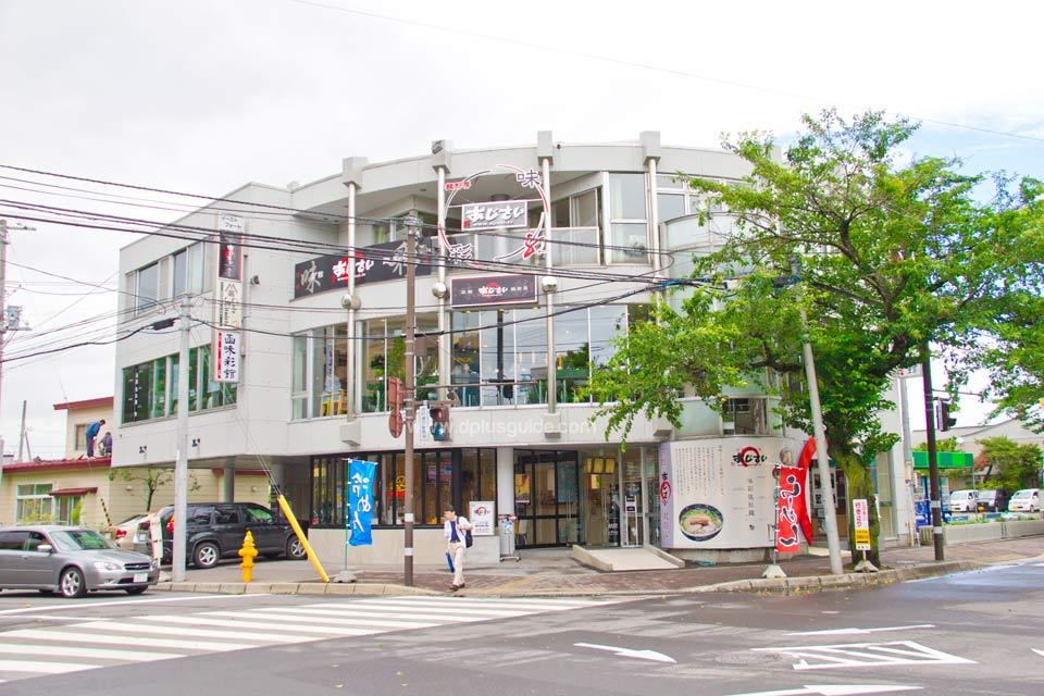 ร้าน Ajisai Ramen ไปชิมราเมนซุปเกลือที่ฮาโกดาเตะกันเถอะ