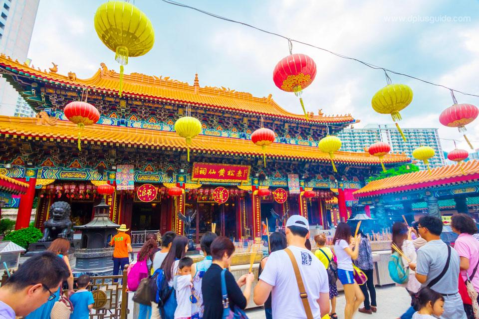 เที่ยวฮ่องกง ไหว้พระขอพรเทพเจ้า ที่วัดหว่องไท่ซิน (Wong Tai Sin)