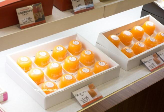 Yubari Melon Pure Jelly ขนมเจลลี่รสยูบาริเมล่อน รสชาติเหมือนทานเมล่อนชุ่มฉ่ำอยู่จริง ๆ
