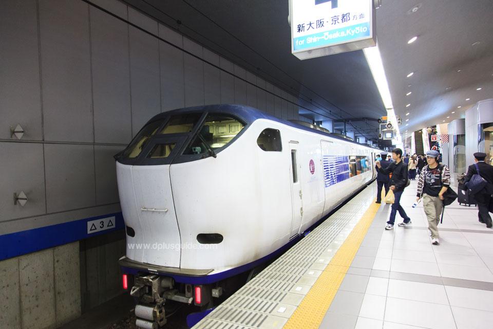 การเดินทางไปโอซาก้า (Osaka) ภูมิภาคคันไซ ประเทศญี่ปุ่น