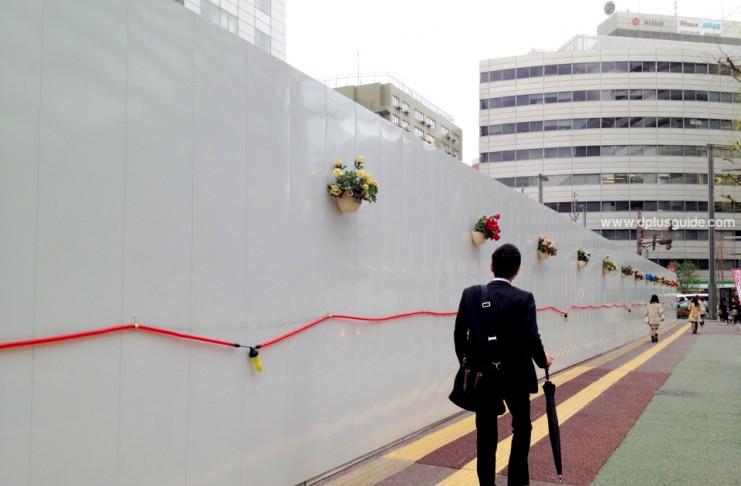 """เที่ยวญี่ปุ่นประเทศน่ารัก พาไปดู """"เขตก่อสร้างกุ๊กกิ๊ก"""" ดีไซน์ประดับรั้วน่ารักคิกขุ สไตล์ญี่ปุ่น"""