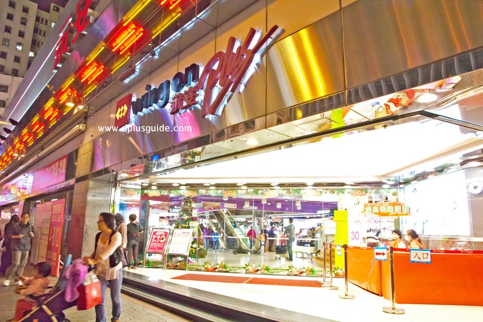 Wing On ห้างสรรพสินค้าเก่าแก่แห่งฮ่องกง