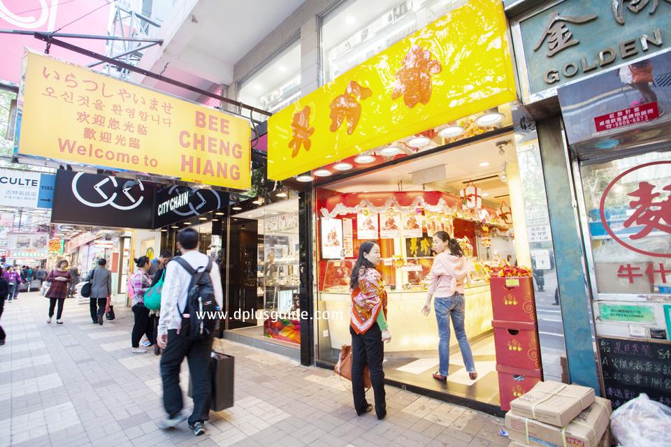 แนะนำแหล่งช้อปปิ้งของฝากจากฮ่องกง มาเก๊า เซินเจิ้น