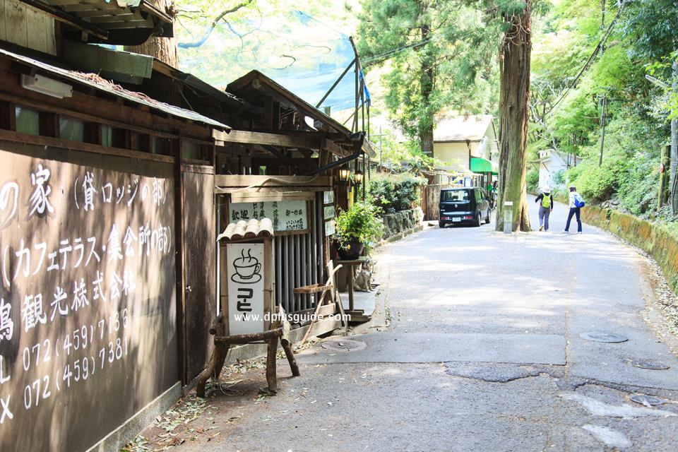 ชมธรรมชาติแช่ออนเซนอินุนากิยามา Inunakiyama Onsen ที่โอซาก้า