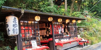 ชมสถาปัตยกรรมสมัยเมจิ ที่ชุมชนซากะ โทริอิโมโตะ อาราชิยามา (Arashiyama) จังหวัดเกียวโต