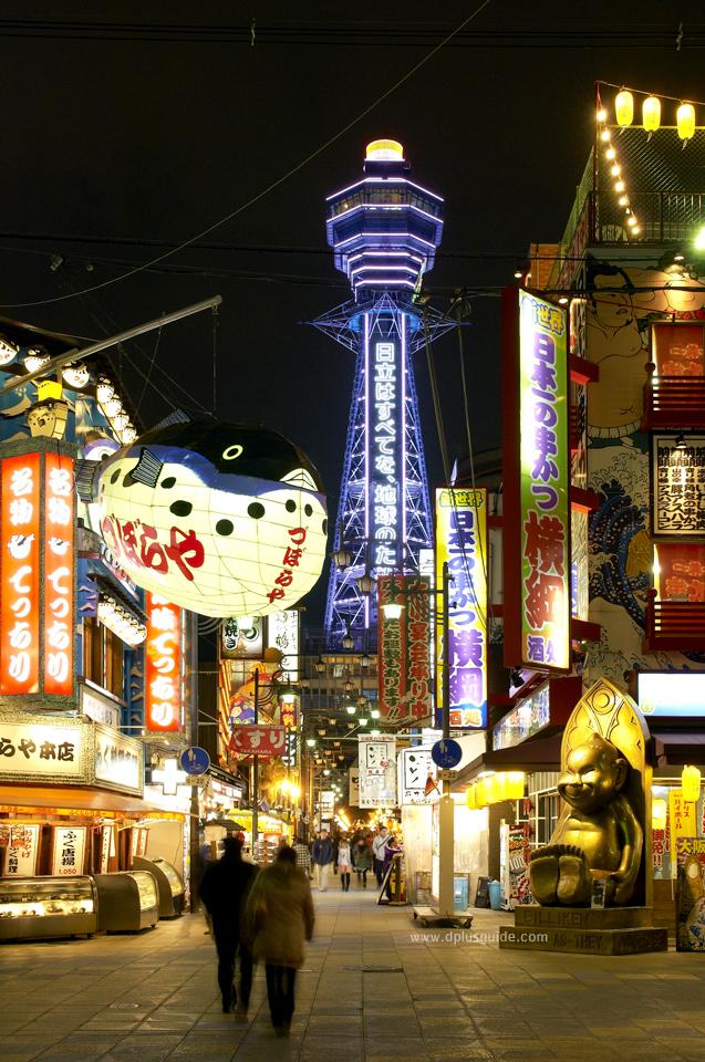 หอคอยทสึเทงคาคุ (Tsutenkaku) ตัวแทนความรุ่งเรืองในอดีตของโอซาก้า (Osaka)
