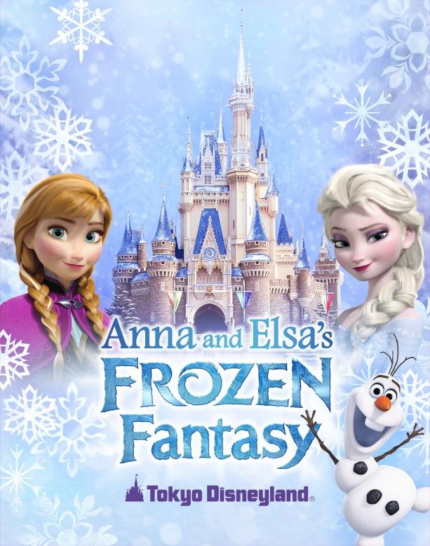 โฟรเซ่นที่ดิสนีย์แลนด์ Anna and Elsa's Frozen Fantasy