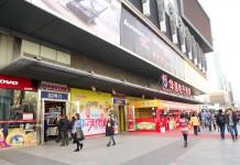 ช้อปปิ้งสินค้าอิเล็กทรอนิกส์ ที่ย่านหวาเฉียงเป่ย (Huaqiangbei)