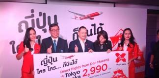 Thai Air Asia X เปิดเส้นทางบินตรงญี่ปุ่นสู่โตเกียว (Tokyo) และโอซาก้า (Osaka) เริ่มจองได้แล้ววันนี้ 7-13 ก.ค. 57