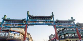 ถนนคนเดินเฉียนเหมิน (Qianmen Shopping Street) ปักกิ่ง ประเทศจีน