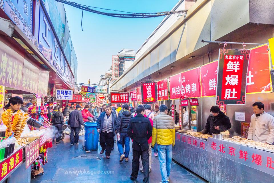 เที่ยวเมืองจีน ถนนหวังฟูจิง Wang Fu Jing Street เป็นแหล่งช้อปปิ้งชื่อดังของกรุงปักกิ่ง
