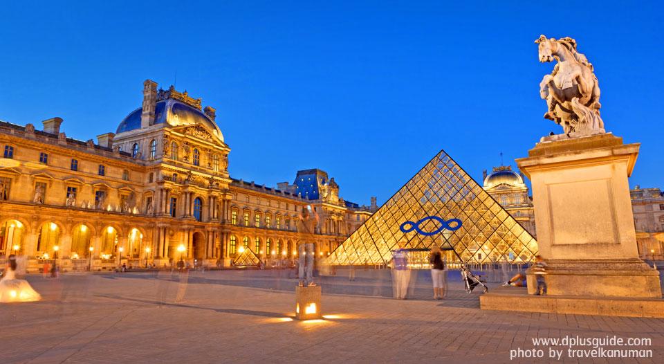 พิพิธภัณฑ์ลูฟวร์ Louvre