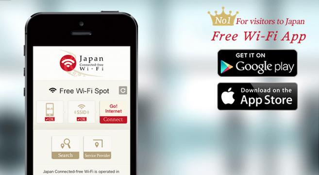 เที่ยวญี่ปุ่นไม่ต้องกลัวเน็ตหมด กับ Japan Connected-free Wi-Fi แอปฯ ช่วยหา WiFi ฟรีที่ญี่ปุ่น