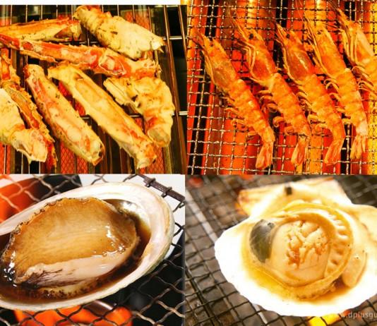 เที่ยวฮอกไกโด อิ่มท้องริมคลองโอตารุ ที่ร้านอาหารทะเล Kitano Ryoba Otaru Ungaten