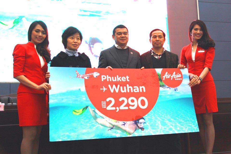 เส้นทางบินใหม่ AirAsia New Route Phuket Wuhan