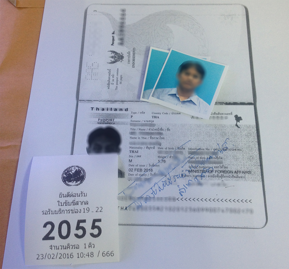 วิธีขอใบอนุญาตขับขี่ระหว่างประเทศ แบบ Step by Step!