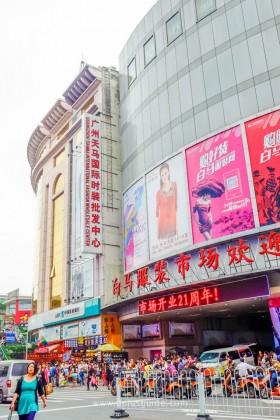 เที่ยวจีน ช้อปสินค้าส่ง ที่กวางโจว ตึก Tianma Woman's Street (เทียนหม่า)